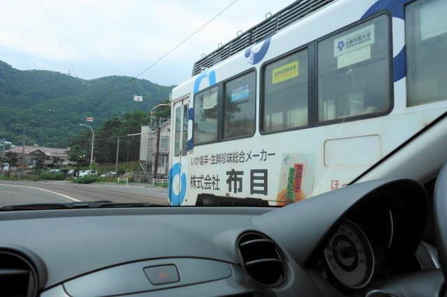 DSC06748.JPG
