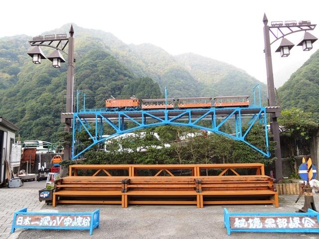 DSCN5193.JPG